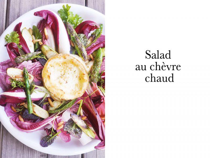 salad_b